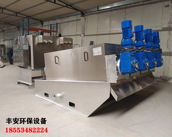 叠螺机生产厂